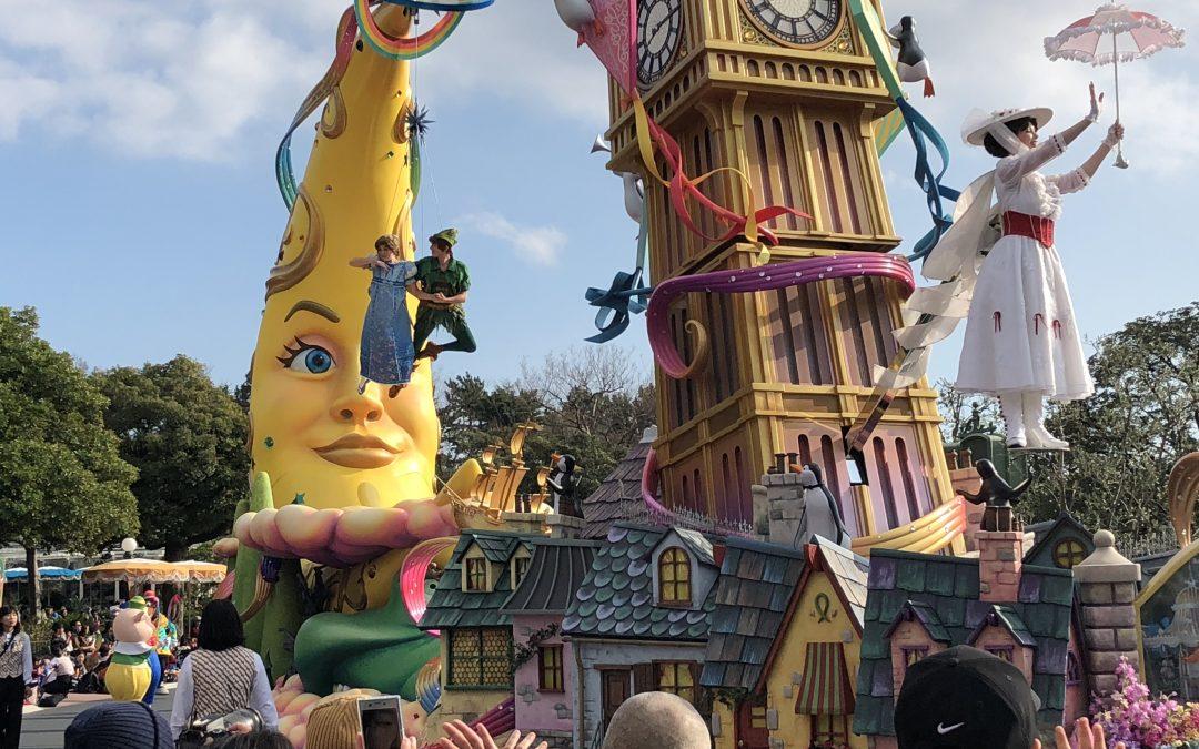 Tokyo Disneyland (part 1)