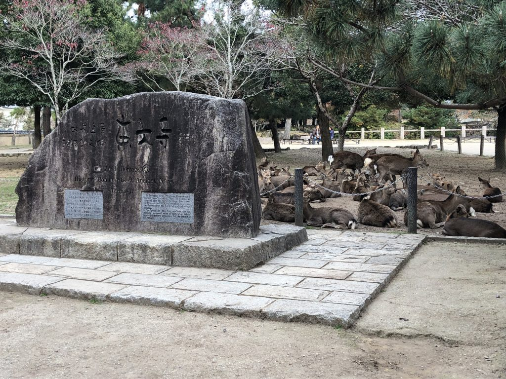 "A large stone with ""Todaiji"" carved into it and a good dozen deer sleeping behind it."